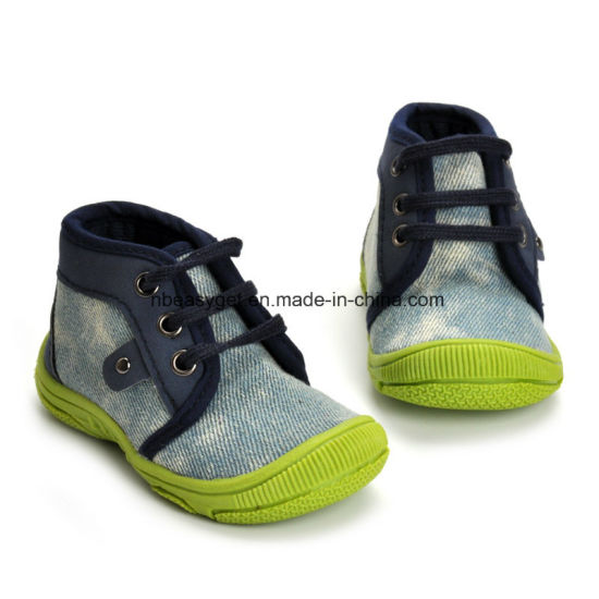 Baby boy soft rubber sole non-slip leather shoes ESG10365