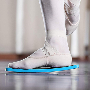 Turning Board for Ballet Danciing Turns Ballet Spin Board for Better Turns and Balance Rotating Artifact ESG12872